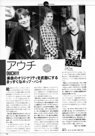 JapaneseMagazine